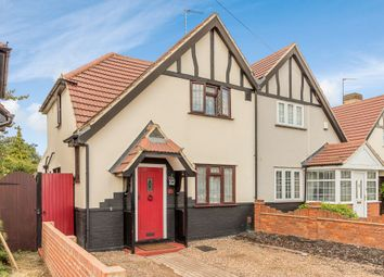 Thumbnail 2 bed semi-detached house for sale in The Crossways, Hounslow