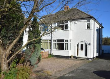 Thumbnail 3 bed semi-detached house for sale in Derby Road, Duffield, Belper