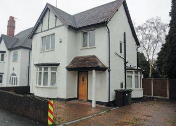 Thumbnail 3 bed detached house for sale in Park Avenue, Wolverhampton, West Midlands