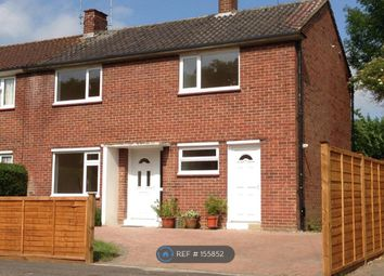 Thumbnail 3 bed end terrace house to rent in Perrycroft, Windsor
