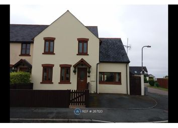 Thumbnail 4 bed end terrace house to rent in Bro'r Dderwen, Clynderwen