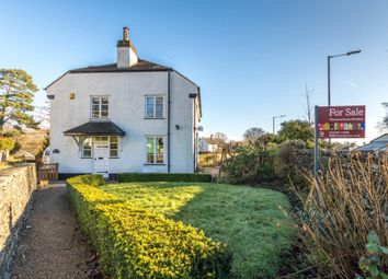 Thumbnail 4 bed detached house for sale in Green Lynn, Bentinck Drive, Kirkby Lonsdale