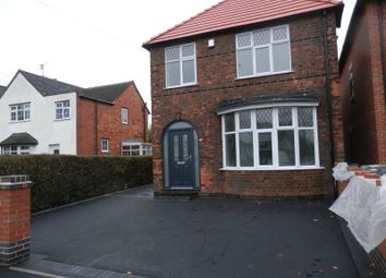 Thumbnail 4 bed detached house for sale in Pasture Road, Stapleford, Nottingham