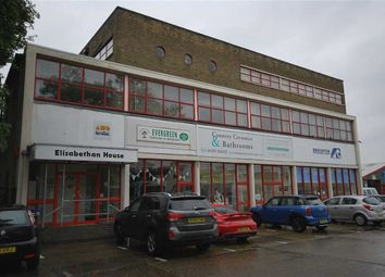 Thumbnail Office to let in Office 5, Elizabethan House, Lutterworth, Leicestershire