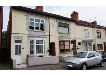 Thumbnail 3 bed end terrace house for sale in Forest Gate, Anstey
