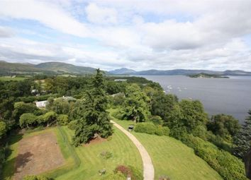 Thumbnail 2 bed flat to rent in Flat E, Arden House, Loch Lomond