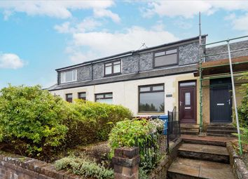 Thumbnail 2 bed terraced house for sale in Waggon Road, Brightons, Falkirk