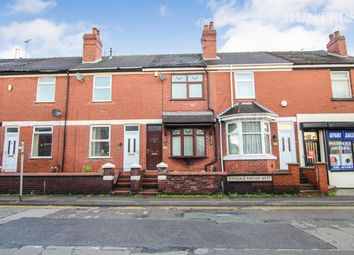 Thumbnail 2 bed terraced house for sale in Dimsdale Parade West, Porthill, Newcastle