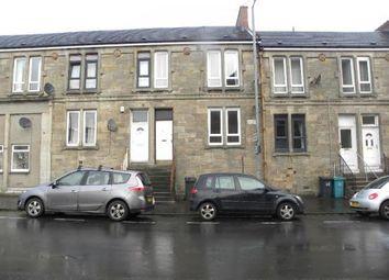 Thumbnail 1 bed flat to rent in 51 Dalziel Street, Motherwell