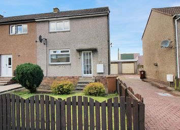 Thumbnail 2 bed end terrace house for sale in Stewart Drive, Whitburn, Bathgate