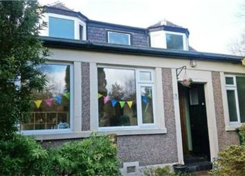 Thumbnail 3 bed flat for sale in Edward Street, Dunoon, Argyll And Bute