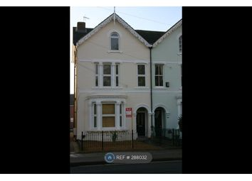 Thumbnail 1 bed flat to rent in Wendover Road, Aylesbury