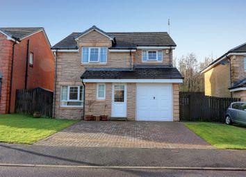 Thumbnail 4 bed detached house for sale in Longacre Road, Castle Douglas