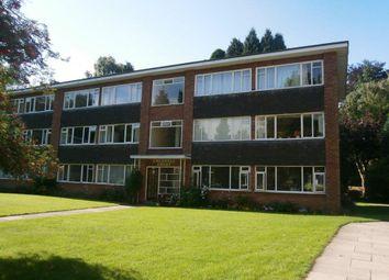 Thumbnail 2 bedroom flat to rent in Cherwell Court, Garrard Gardens, Sutton Coldfield
