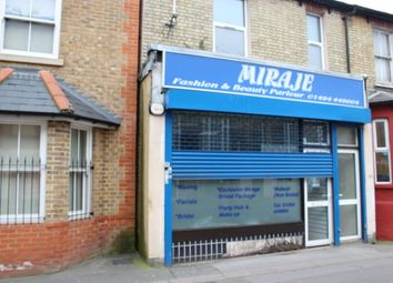 Thumbnail Retail premises to let in Castle Street, High Wycombe