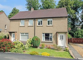 Thumbnail 3 bed semi-detached house for sale in Bantaskine Drive, Falkirk