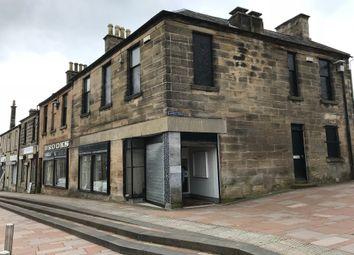 Thumbnail Retail premises for sale in Hamilton Street, Carluke