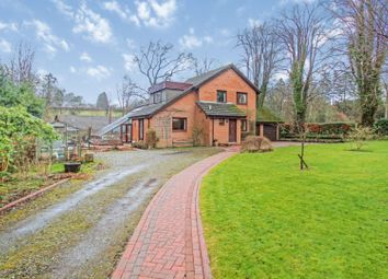 Thumbnail 4 bed detached house for sale in Cotton Street, Balfron