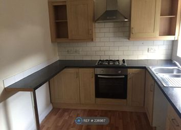Thumbnail 4 bedroom end terrace house to rent in Strawberry Hill, Salford