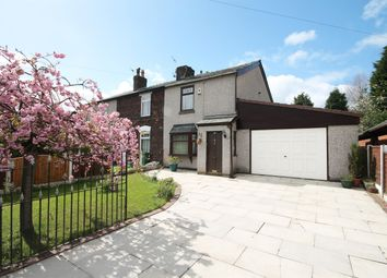 Thumbnail 2 bed end terrace house for sale in Manchester Road, Blackrod, Bolton