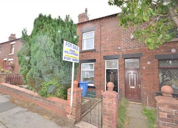 Thumbnail 2 bed terraced house for sale in Grimeford Lane, Anderton, Chorley