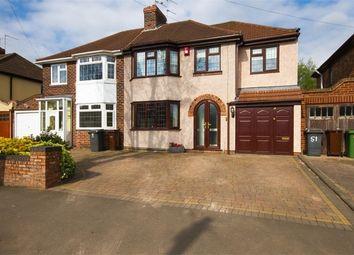 Thumbnail 4 bed semi-detached house for sale in Deyncourt Road, Wednesfield, Wolverhampton, West Midlands