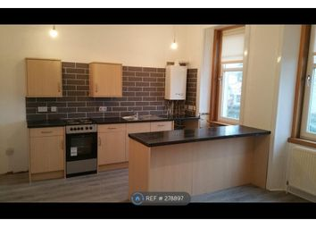 Thumbnail 2 bed flat to rent in Springvale Street, Saltcoats