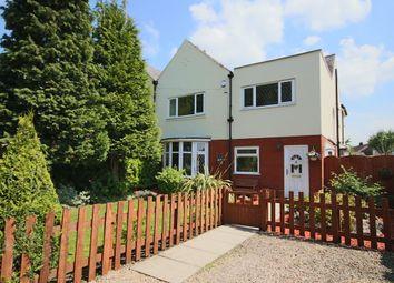 Thumbnail 5 bed semi-detached house for sale in Cop Lane, Penwortham, Preston