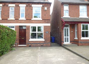 Thumbnail 2 bed semi-detached house to rent in Derby Road, Sandiacre, Nottingham
