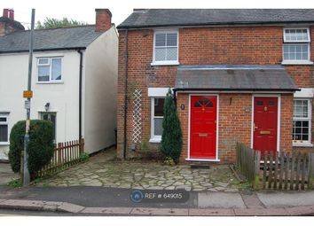 Thumbnail 2 bed end terrace house to rent in New Town Road, Bishop's Stortford