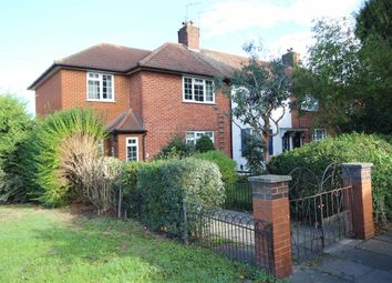 Thumbnail 4 bed terraced house for sale in Kennedy Path, London