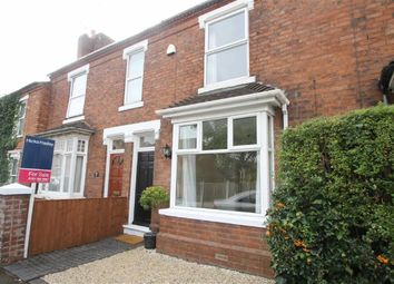 Thumbnail 2 bed terraced house for sale in Baylie Street, Stourbridge, West Midlands