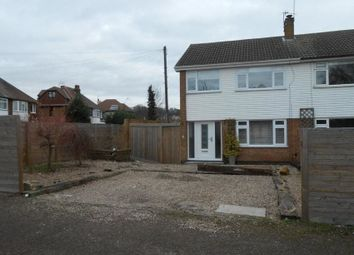 Thumbnail 3 bed semi-detached house to rent in Gardenia Close, Toton, Beeston, Nottingham