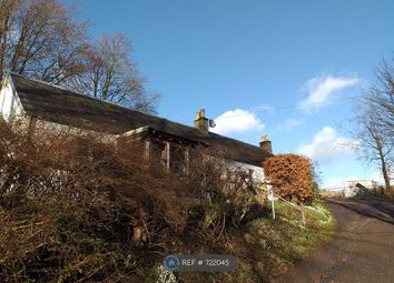 Thumbnail 3 bedroom detached house to rent in Hillside Cottage, Heriot