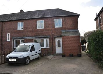 Thumbnail 3 bed end terrace house for sale in Central Drive, Haltwhistle