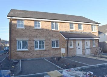 2 bed end terrace house for sale in New Road, Pontarddulais, Swansea SA4
