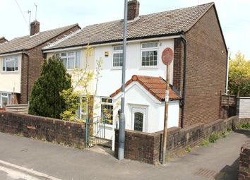 Thumbnail 3 bed end terrace house for sale in Crownleaze, Soundwell, Bristol