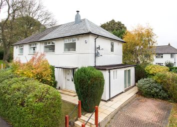 Thumbnail 3 bed semi-detached house for sale in Iveson Rise, Leeds, West Yorkshire