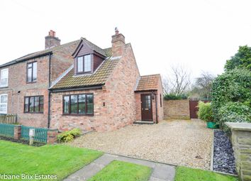 Thumbnail 2 bed semi-detached house for sale in Station Road Theddlethorpe, Mablethorpe