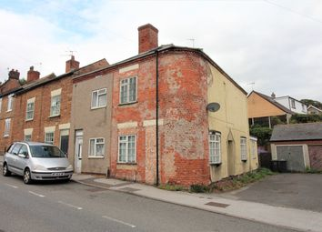 Thumbnail 2 bed end terrace house for sale in Nottingham Road, Nuthall, Nottingham