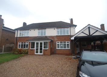 Thumbnail 4 bed property to rent in Overhill Road, Stafford