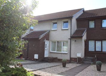 Thumbnail 2 bed terraced house to rent in Fochabers Drive, Cardonald