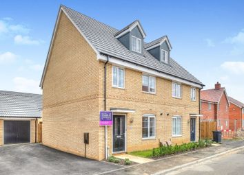 Thumbnail 3 bed end terrace house for sale in Orion Drive, Norwich