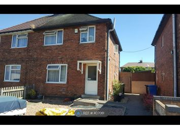 Thumbnail 3 bed semi-detached house to rent in Bond Street, Staveley, Chesterfield