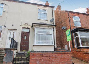 Thumbnail 2 bedroom end terrace house for sale in Millfield Road, Ilkeston
