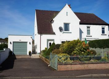 Thumbnail 3 bed semi-detached house for sale in Knowehead, Kirriemuir