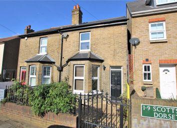 2 bed semi-detached house for sale in Scotts Terrace, Dorset Road, London SE9