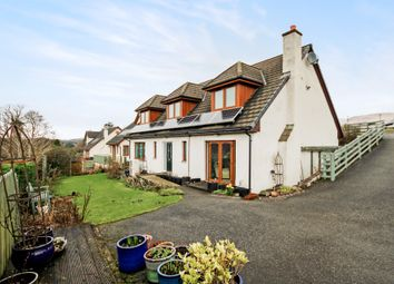 Thumbnail 5 bed detached house for sale in Truim House, Taynuilt