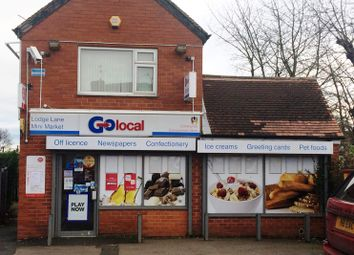 Thumbnail Retail premises for sale in Sheffield S26, UK