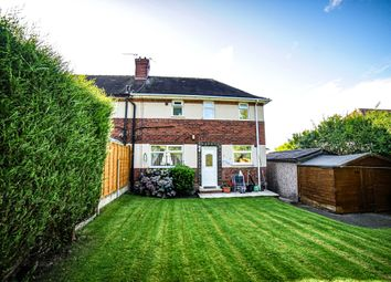 Thumbnail 2 bed semi-detached house for sale in Hepworth Crescent, Morley